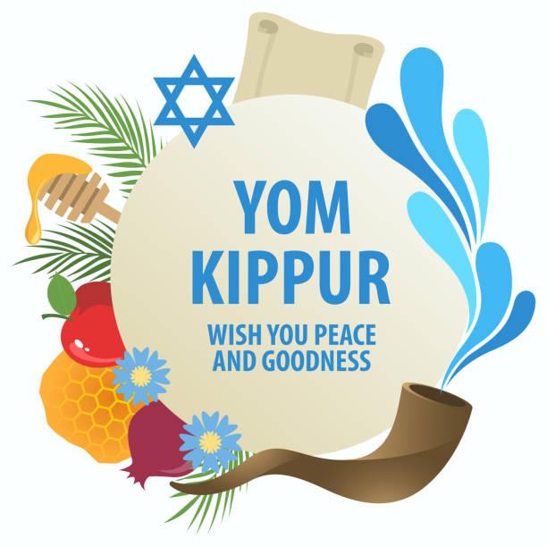 Yom Kippur 09/16